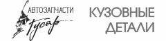"""АО """"Автокомплект"""""""